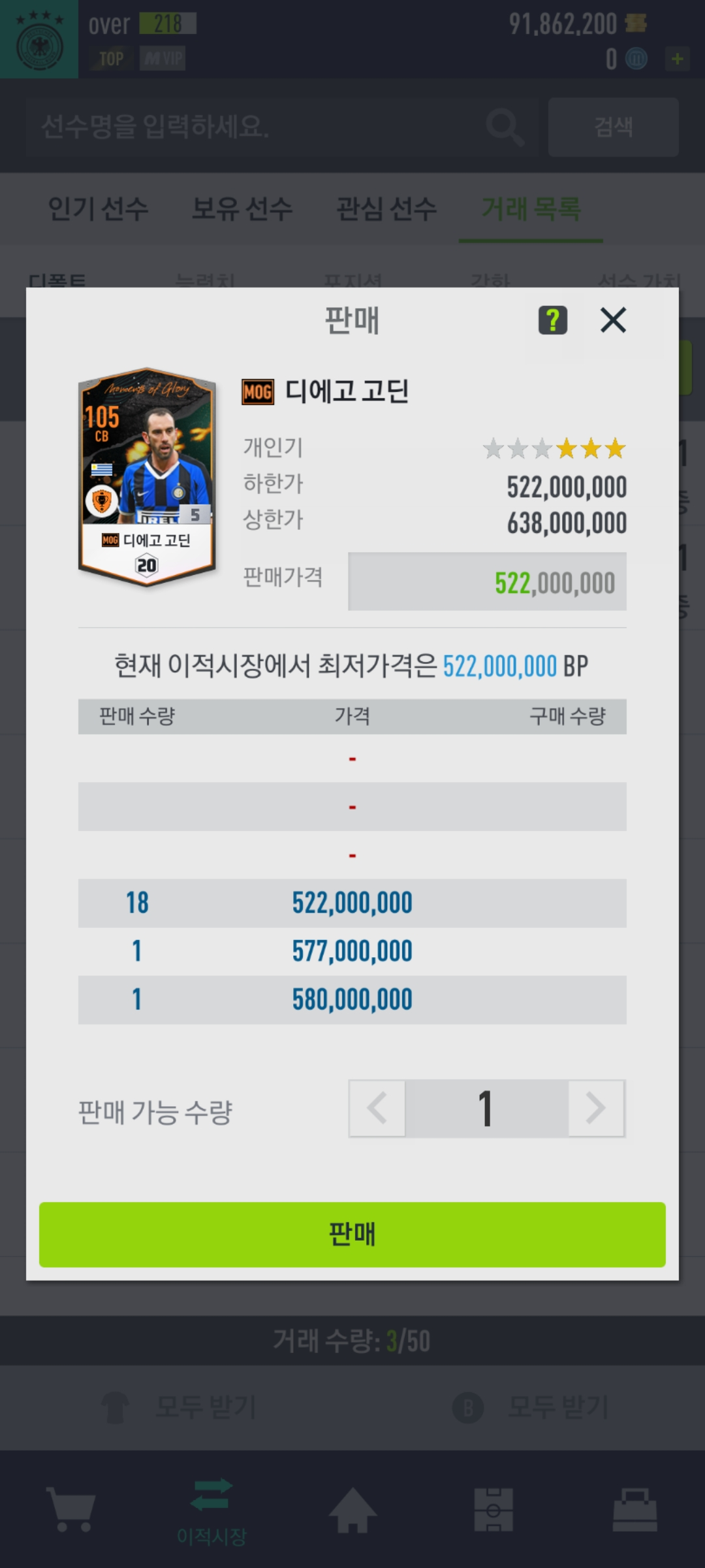 Screenshot_20210114-002832_FIFA Online 4 M.jpg